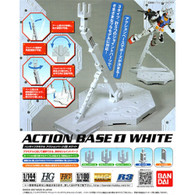 Action Base 1 (White)