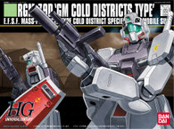 #038 GM Cold Districts Type (HGUC)