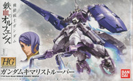 #016 Gundam Kimaris Trooper [Iron Blooded Orphans] (HG)