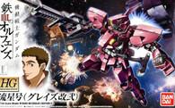 #012 Ryuseigo (Graze Kaini) [Iron Blooded Orphans] (HG)