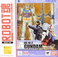 #192 RX-78-2 Gundam [Ver. A.N.I.M.E.] (Robot Spirits)