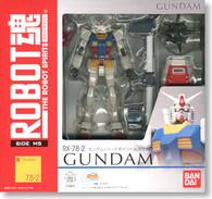 #78-2 RX-78-2 GUNDAM [Appendix Hard Point] (ROBOT SPIRITS)