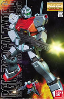 GM Type C Space Type (MG)