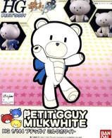 #005 Petit'gguy Milk White (HGPG)