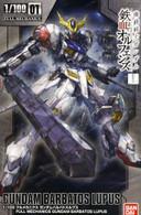 Full Mechanics Gundam Barbatos Lupus [Iron Blooded Orphans] 1/100