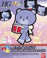 #009 Petit'gguy Rumpumpumpurple Drum (HGPG)