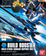 #001 Build Booster (HGBC)