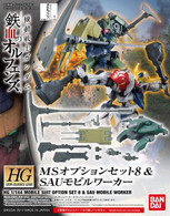 MS Option Set 8 & SAU Mobile Worker [Iron Blooded Orphans] (HG)