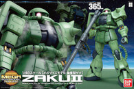 Zaku II [1/48] (Mega Size)