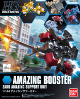 #002 Amazing Booster (HGBC)