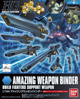 #007 Amazing Weapon Binder (HGBC)
