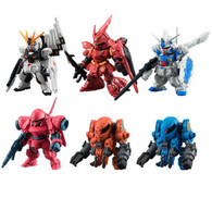 FW Gundam Converge #1 (6pc)