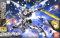#036 Gundam Bael [Iron Blooded Orphans] (HG)