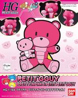 #014 Petit'gguy Prettyinpink & Petit Petit'gguy (HGPG)