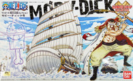 Moby Dick  [One Piece] (HG)