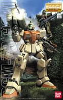 RGM-79(G) GM Ground Type (MG)