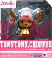 Tony Tony Chopper [5th Anniversary Ed] (One Piece)