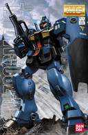RGM-79(Q) GM Quel (MG)