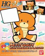 #015 Petit'gguy Rustyorange & Placard (HGPG)