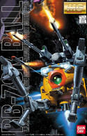Ball Gundam MS 8th Team (MG)