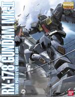 Gundam MK-II Ver. 2.0 [Titans] (MG)