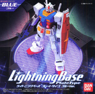 Action Base Lightning Base Plate (Type Blue Ver.)