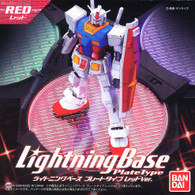 Action Base Lightning Base Plate (Type Red Ver.)