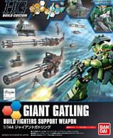 #023 Giant Gatling (HGBC)