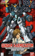 Gundam H-Arms Custom [1/100] (HG)
