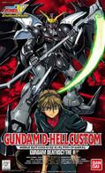 Gundam D-Hell Custom [1/100] (HG)