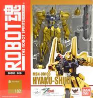 #182 Hyaku Shiki (Robot Spirits)