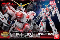 Unicorn {DESTROY MODE} [1/48] (Mega Size)