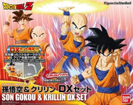 Son Goku & Krillin {DX Set} [Best Friends Forever] (Figurerise)