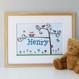 Personalised Baby Name Tree Print - Blue - Oak Framed