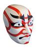 Authentic Ventian mask Volto Kabuki Sujikuma