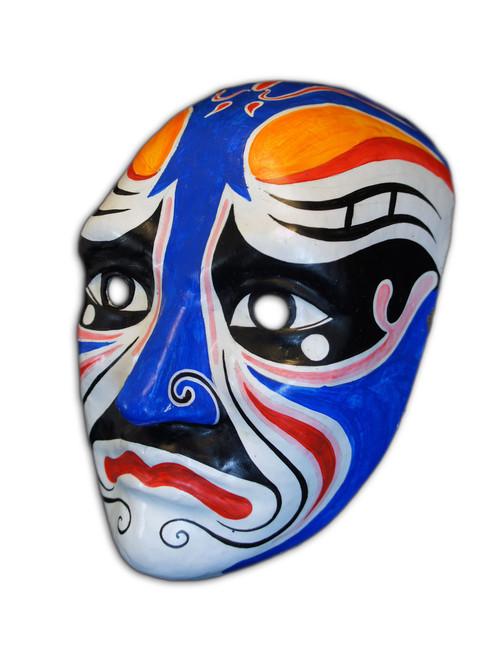 Authentic Venetian Mask Volto Ma Wu