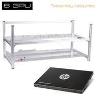 "AAAwave 8GPU Open Frame Mining Case  + HP SSD S700 2.5"" 120GB SATA III"