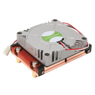 Dynatron H39G 1U Active Blower CPU Cooler