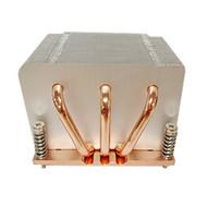 Dynatron R8 2U CPU Cooler Heatsink