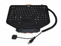 PKG-KB-201 Havis rugged keyboard and keyboard mount (patent pending) system