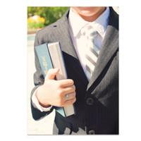 Book of Mormon Baptism Card
