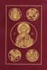 Ignatius Bible - Second Edition - Leather