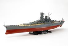 Japanese Battleship Yamato - 1/350