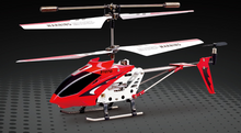 Syma Helicopter 2.4g altitude hold function S107H