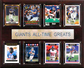 """NFL 12""""x15"""" New York Giants All-Time Greats Plaque"""
