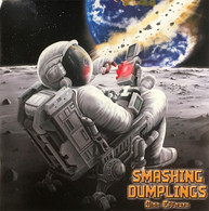 Smashing Dumplings - Side Effects