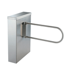 """Electric 2-Way Gate with """"P-Arm"""""""