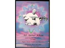 DVD - Ali Akbar Khan - Allaudin Festival (CD006)
