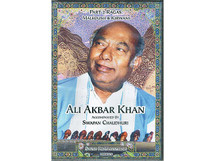 DVD-Ali Akbar Khan - Concert at First Unitarian Part 2 (CD002)