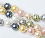 """18"""" 14mm round white pink gray Multicolor south sea shell pearls necklace j12396"""